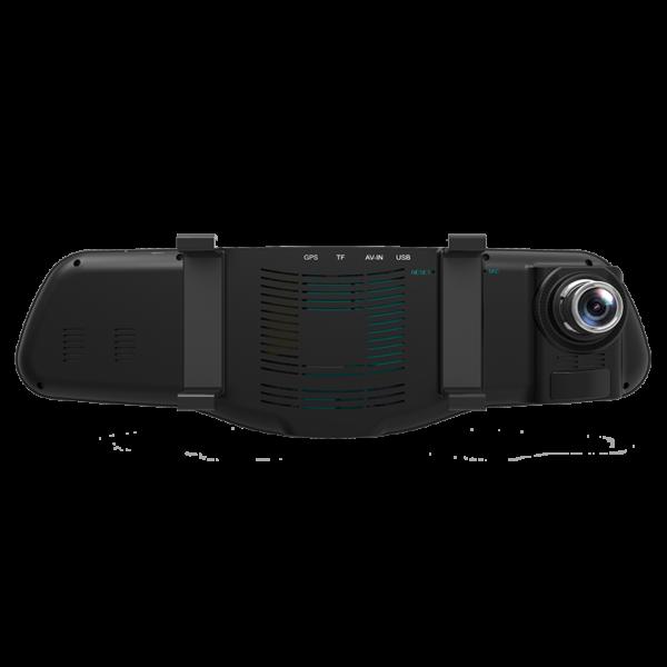 Intego VX-680MR3